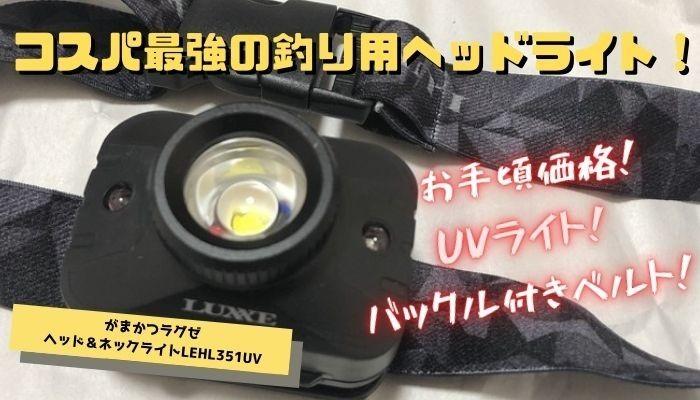f:id:ShuN1:20210214180300j:plain