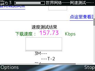 f:id:Shu_Shanghai:20090424222540j:image