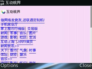 f:id:Shu_Shanghai:20090424222545j:image