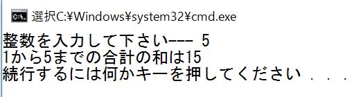 f:id:Shu_polos:20161002184040p:plain