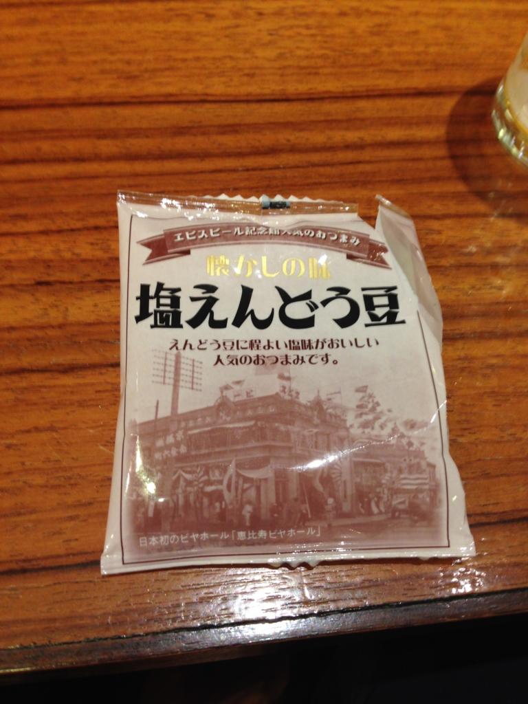 f:id:Shuhei13:20160412235148j:plain