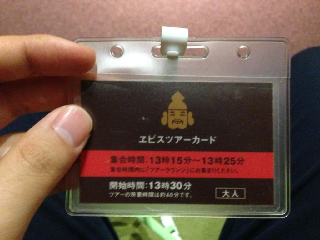 f:id:Shuhei13:20160413000904j:plain