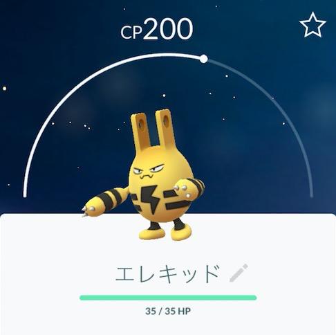 f:id:Shuhei13:20170126010516p:plain