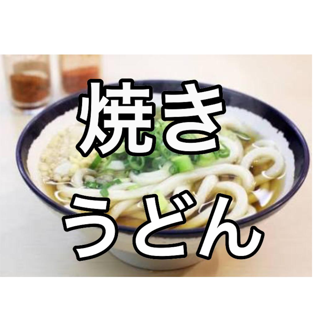 f:id:ShumiSuki262:20181022193937p:image