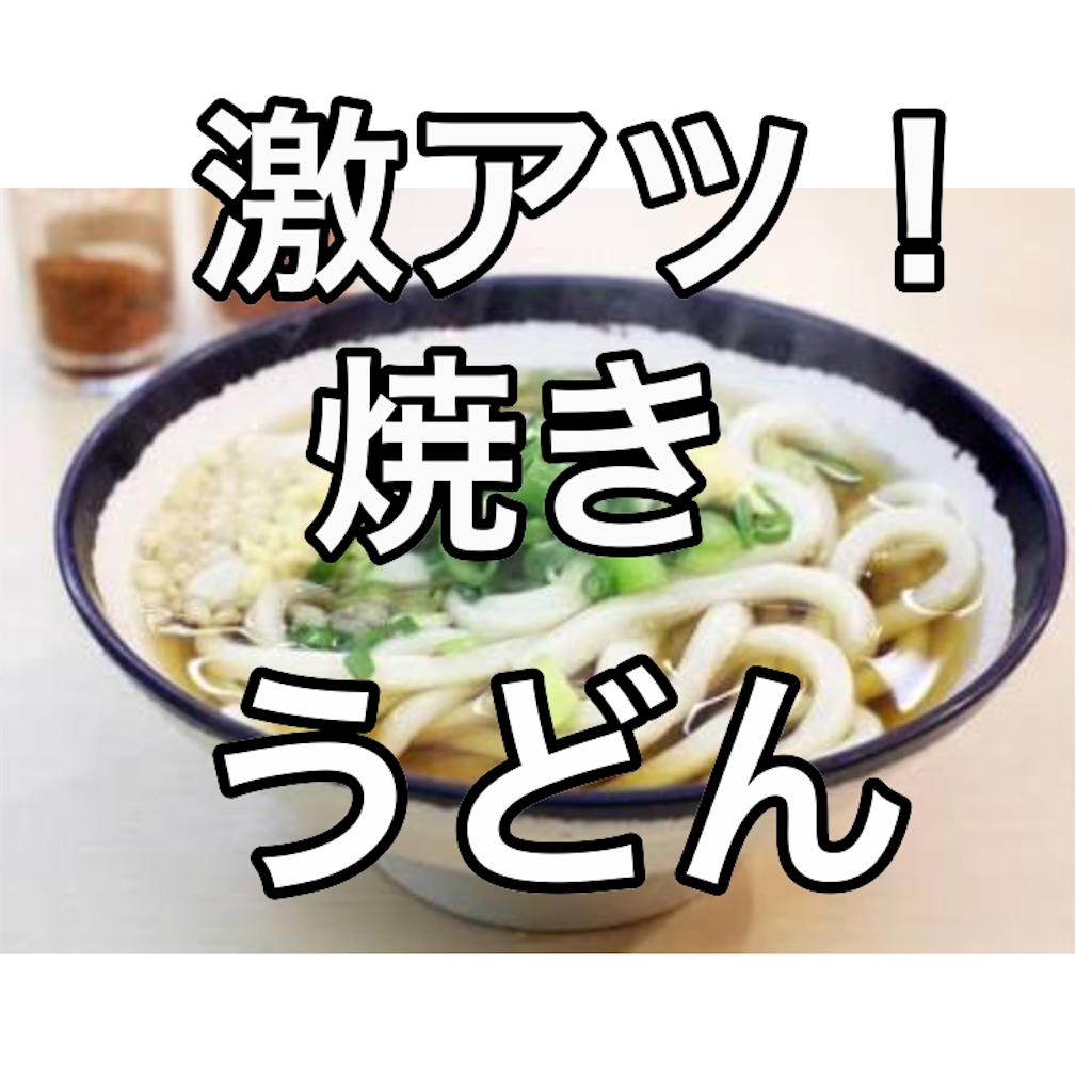 f:id:ShumiSuki262:20181022194320p:image