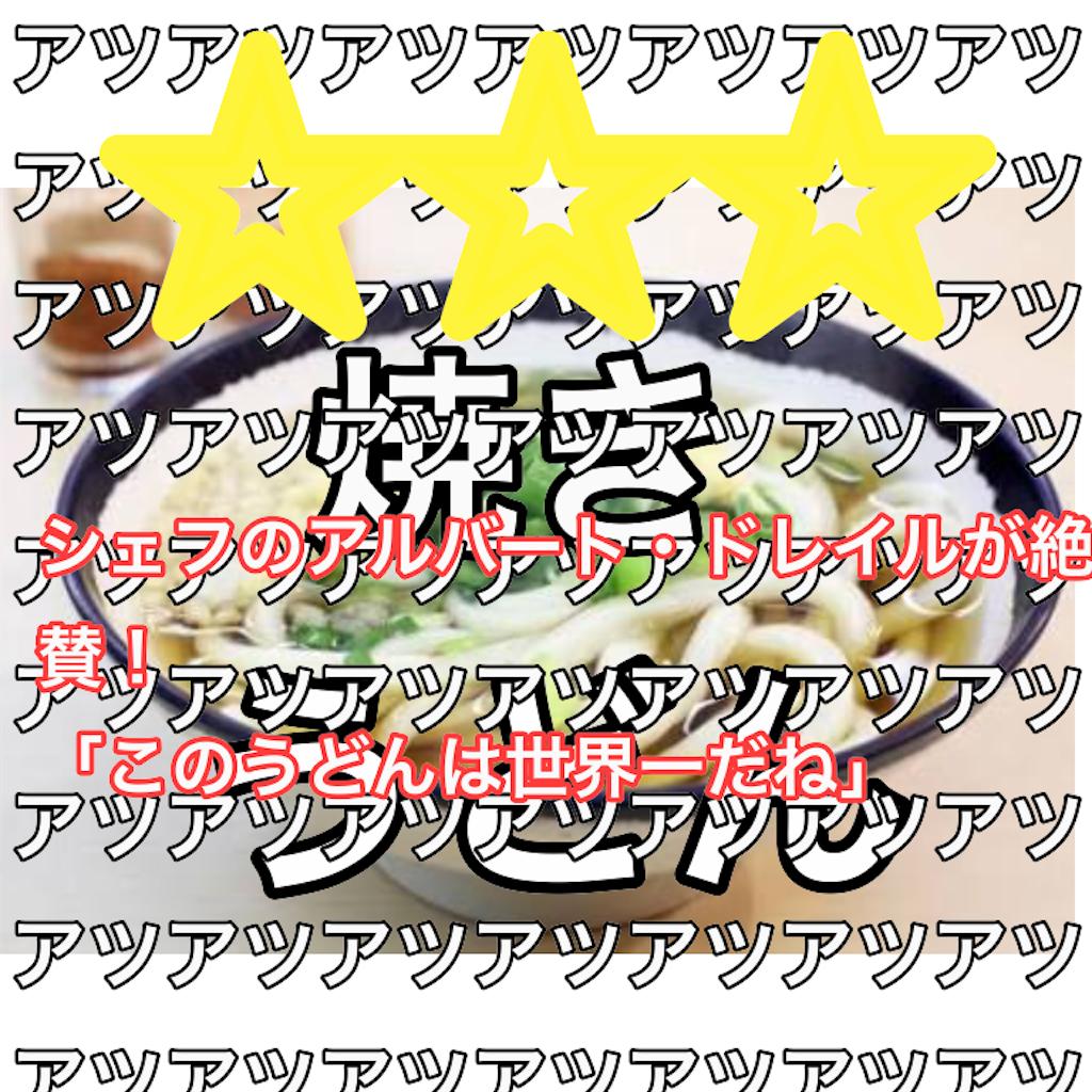 f:id:ShumiSuki262:20181022195522p:image