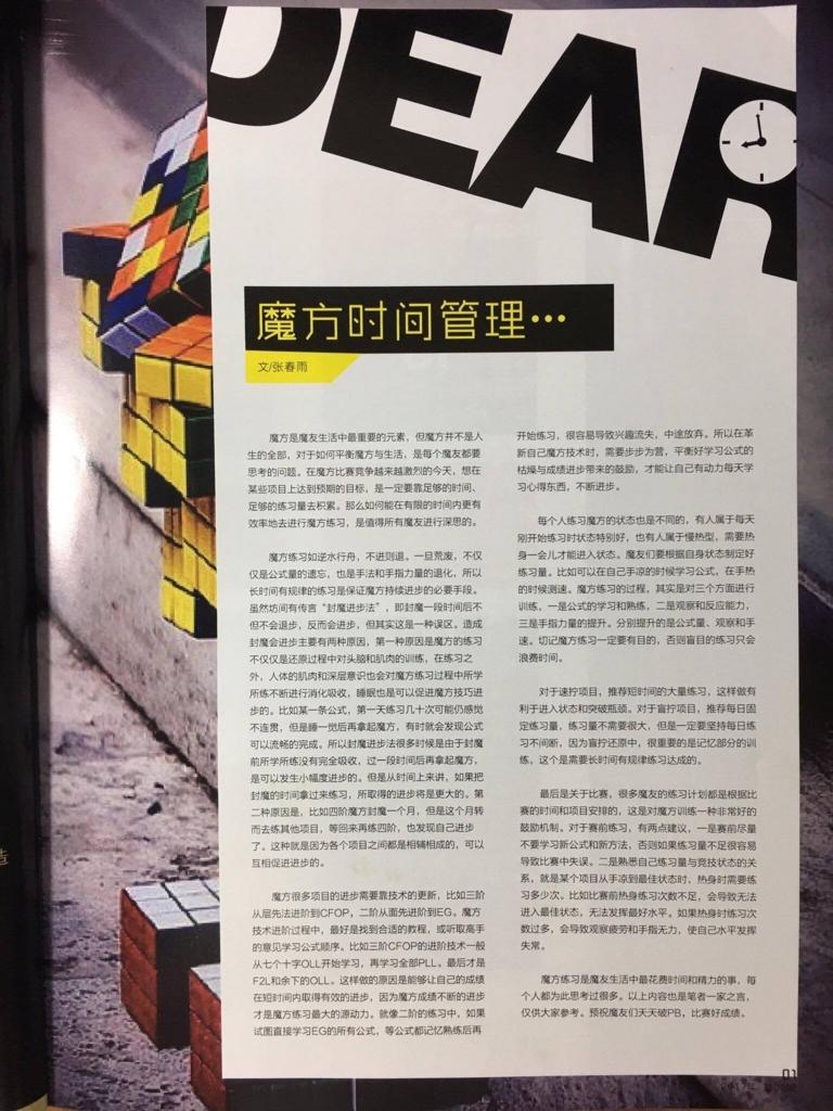 f:id:Shun-Hsin_Chang:20170614130410j:plain