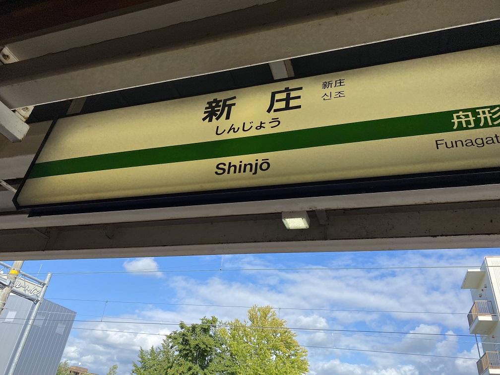 f:id:Shun328:20210920222656j:plain