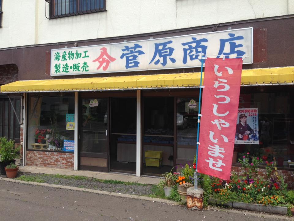 f:id:Shun_SHIDO:20160714031941j:plain