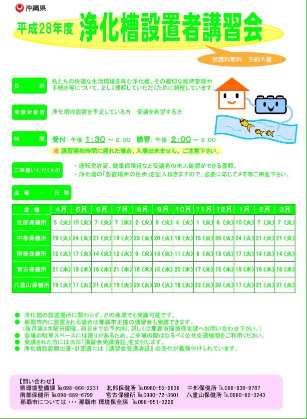 f:id:Shun_SHIDO:20160729005453j:plain