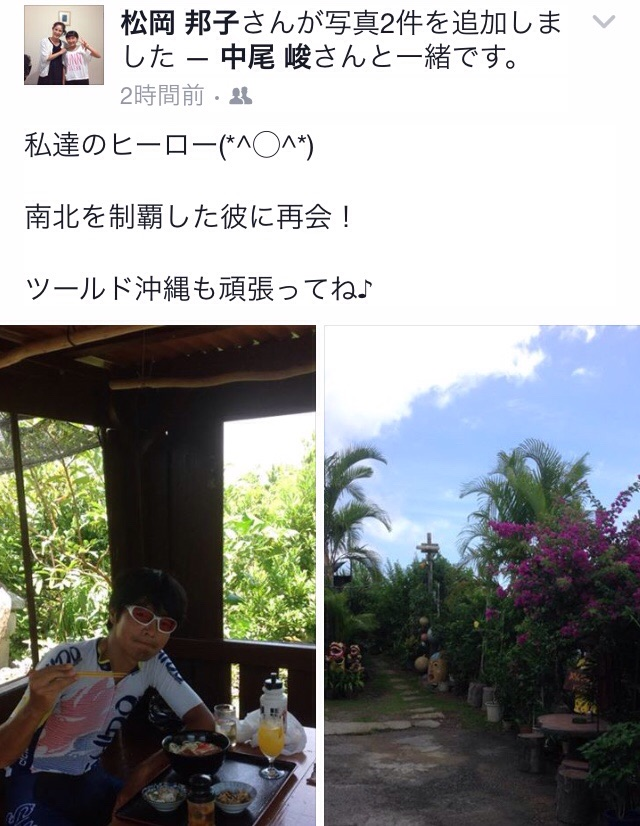 f:id:Shun_SHIDO:20160914224239j:plain
