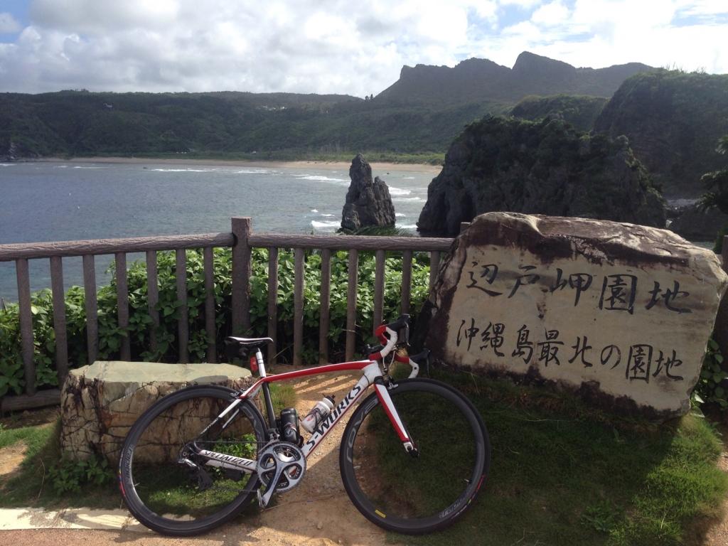 f:id:Shun_SHIDO:20160914225000j:plain