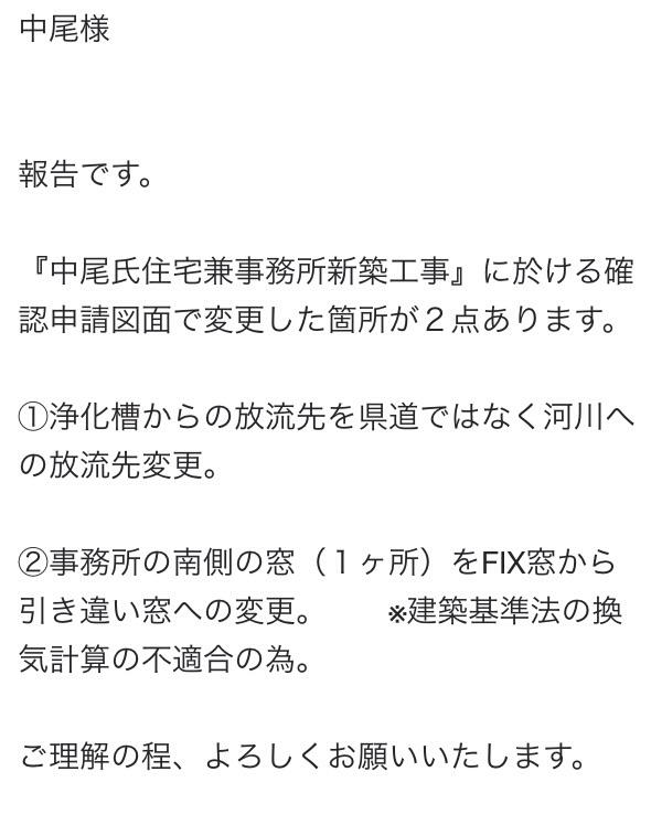 f:id:Shun_SHIDO:20160914231504j:plain