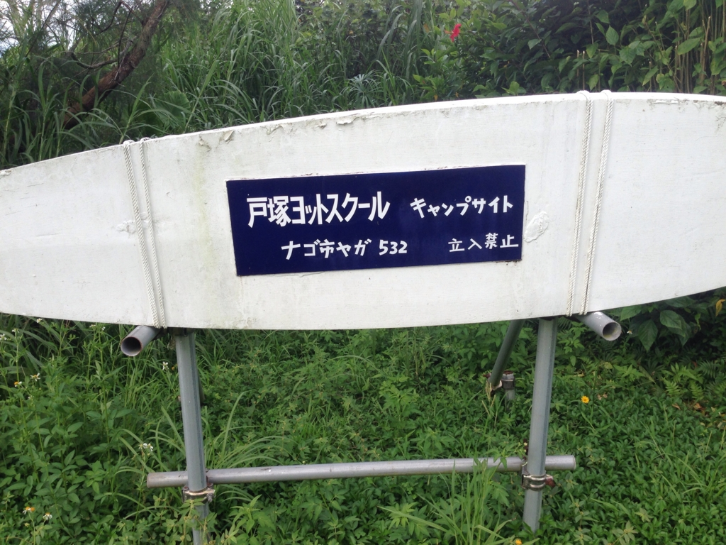 f:id:Shun_SHIDO:20160918180052j:plain