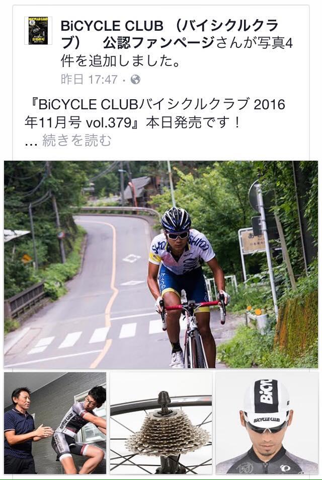 f:id:Shun_SHIDO:20160926223146j:plain