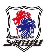 f:id:Shun_SHIDO:20161007013438j:plain
