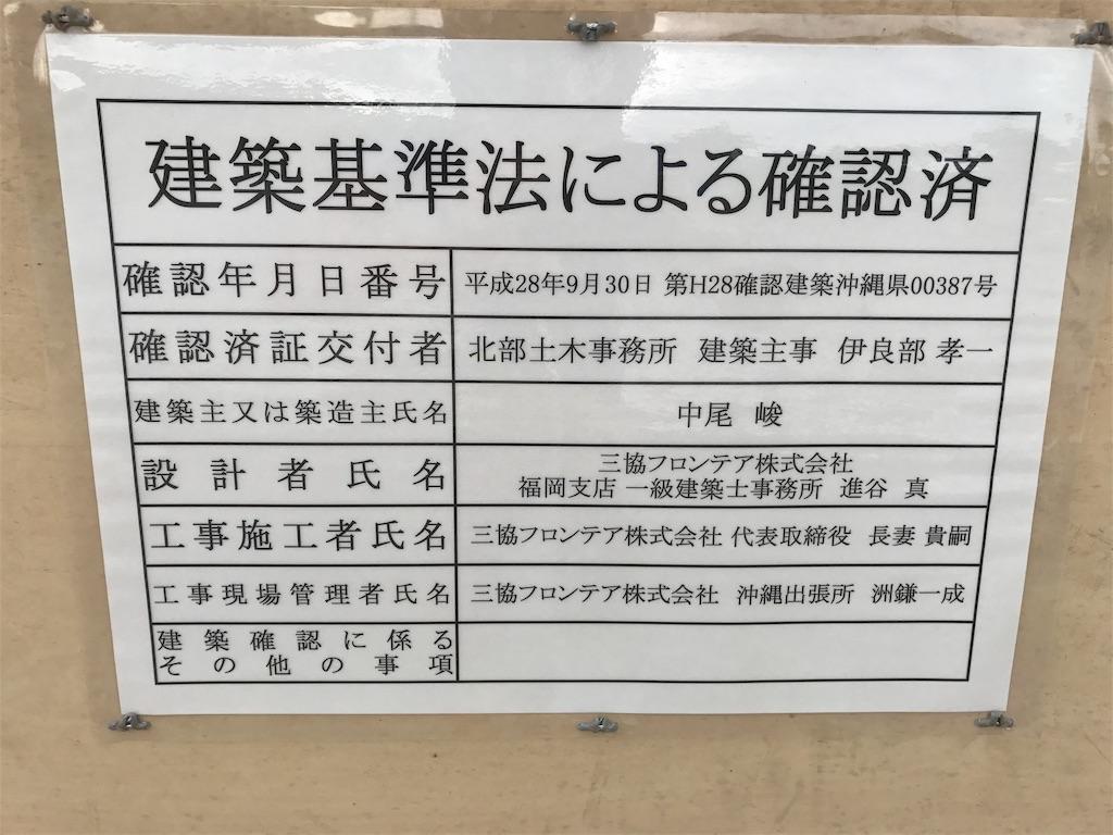 f:id:Shun_SHIDO:20161102225226j:image