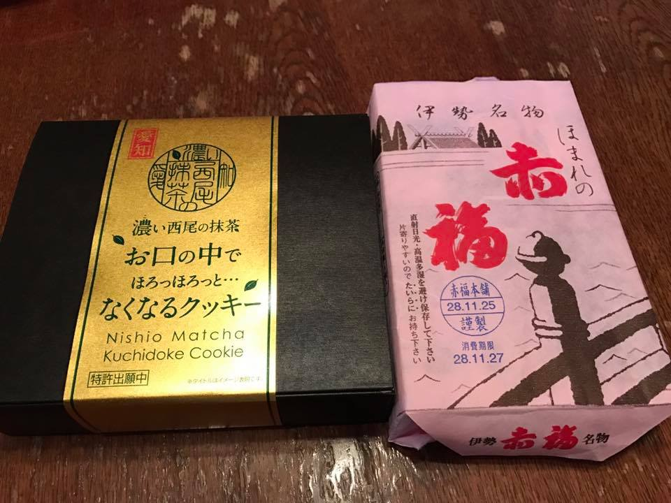 f:id:Shun_SHIDO:20161127234232j:plain