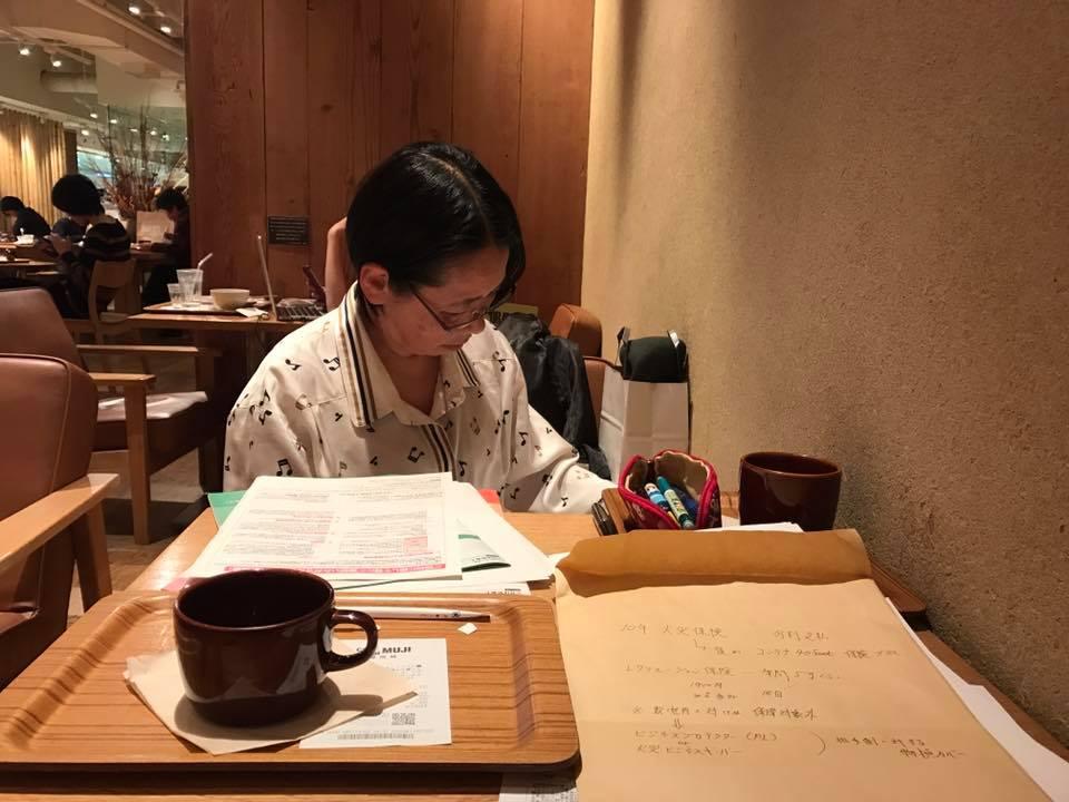 f:id:Shun_SHIDO:20161201010023j:plain
