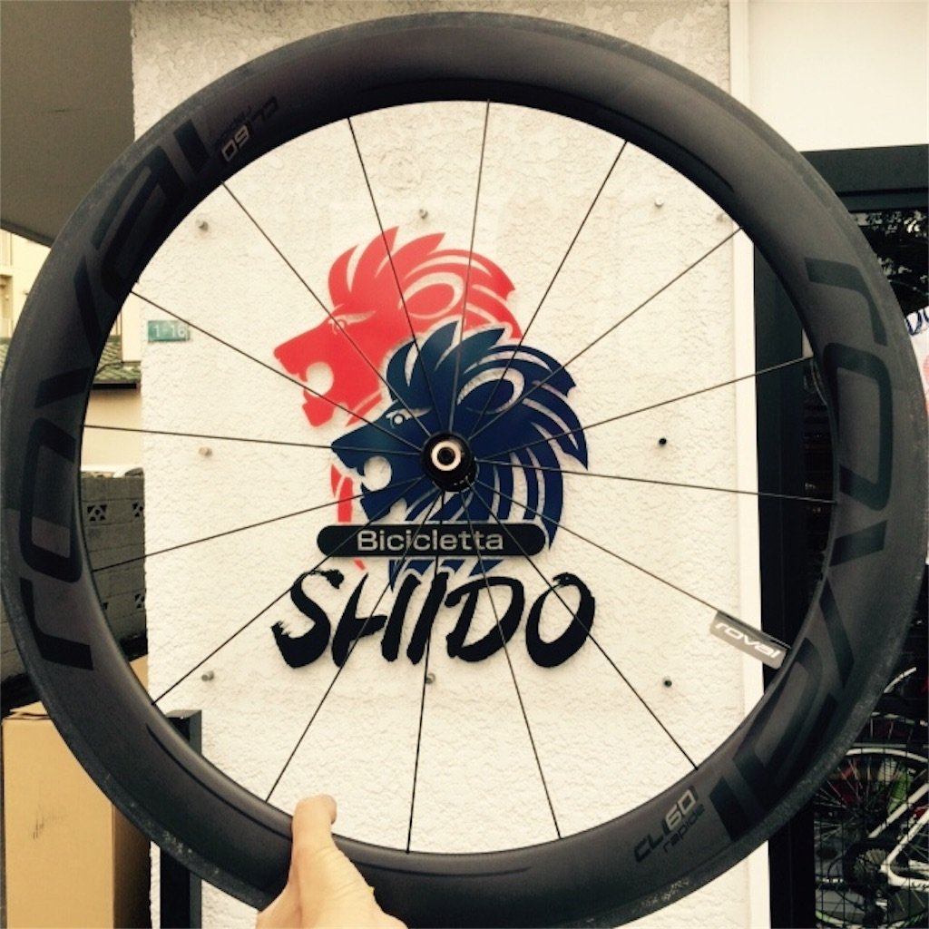 f:id:Shun_SHIDO:20161203022219j:plain