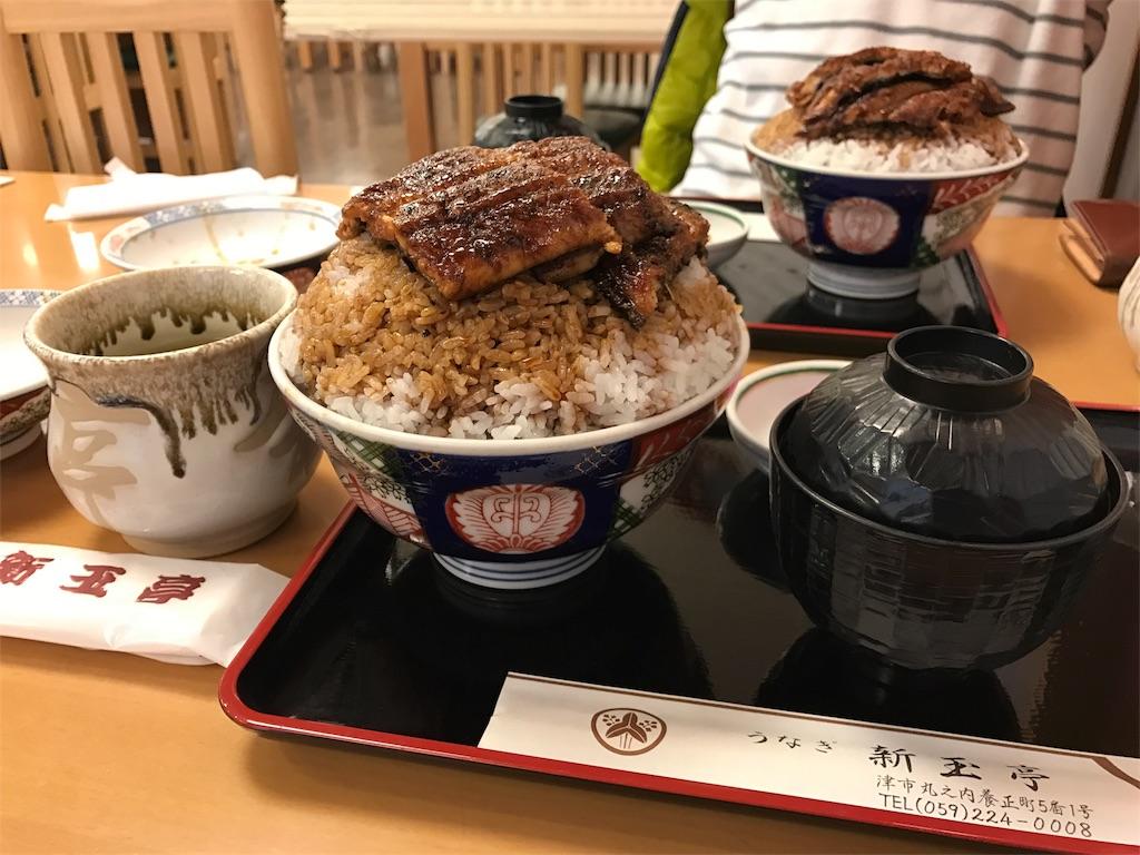 f:id:Shun_SHIDO:20170107234503j:image