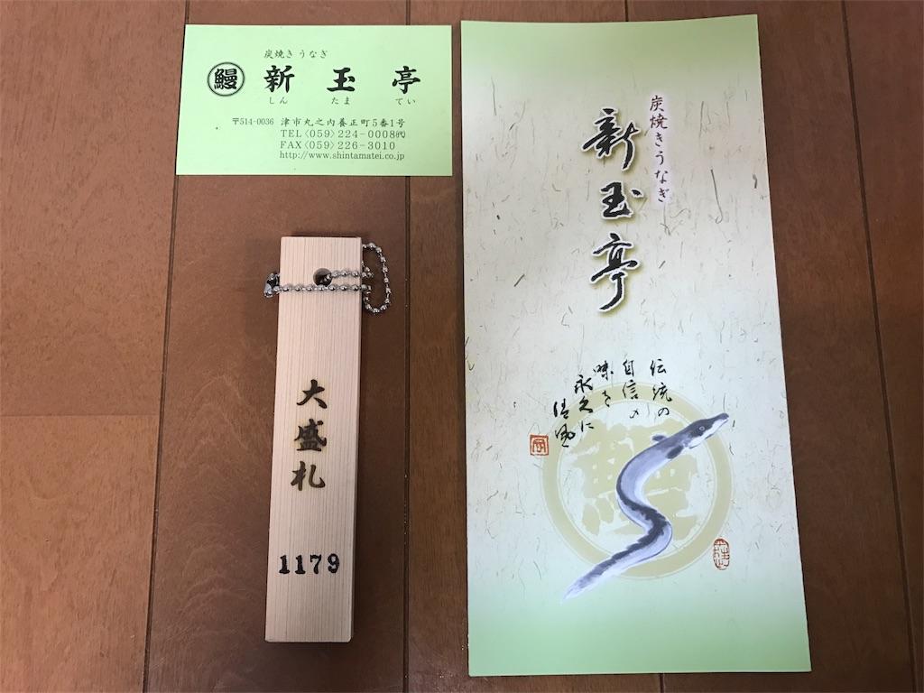 f:id:Shun_SHIDO:20170107234524j:image