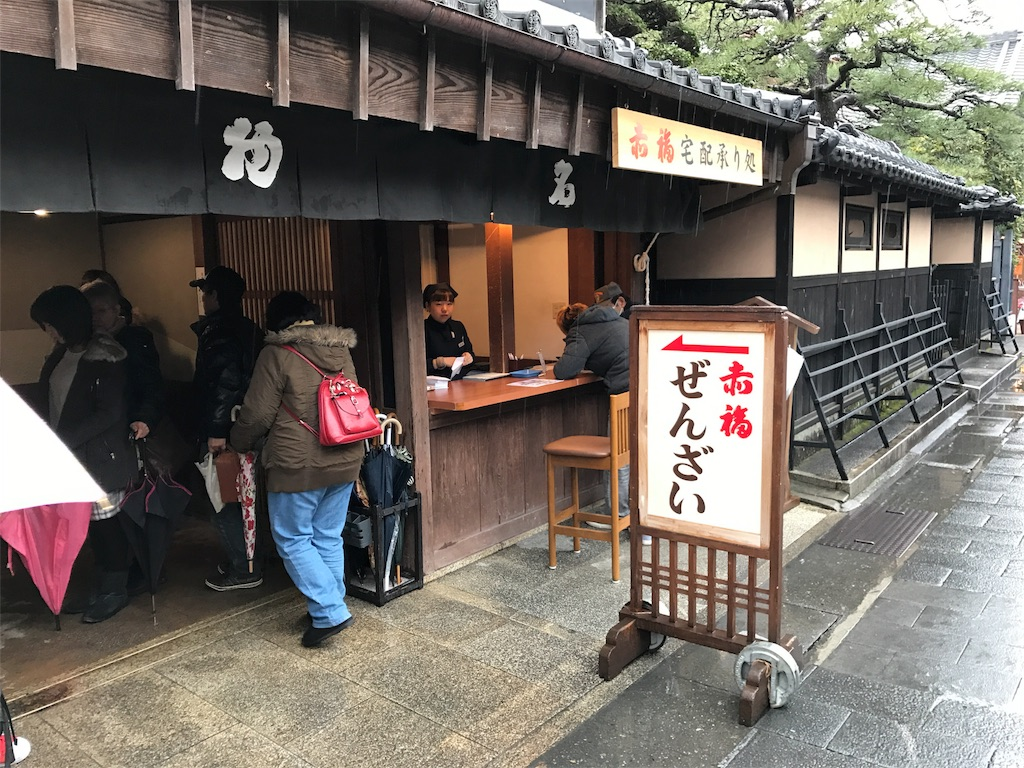 f:id:Shun_SHIDO:20170108202503j:image