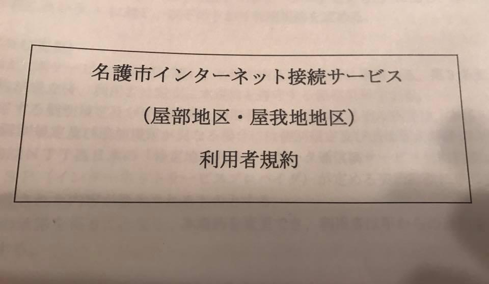 f:id:Shun_SHIDO:20170206215157j:plain