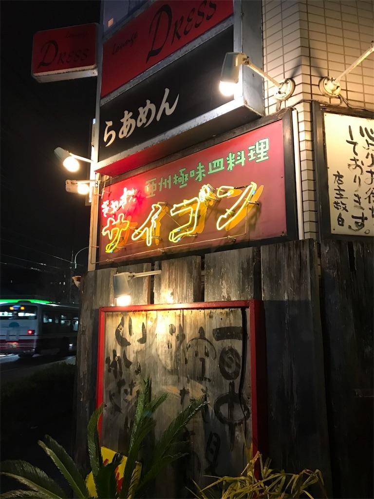 f:id:Shun_SHIDO:20170210004214j:image
