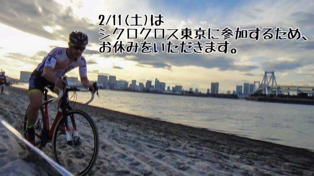f:id:Shun_SHIDO:20170210123745j:image