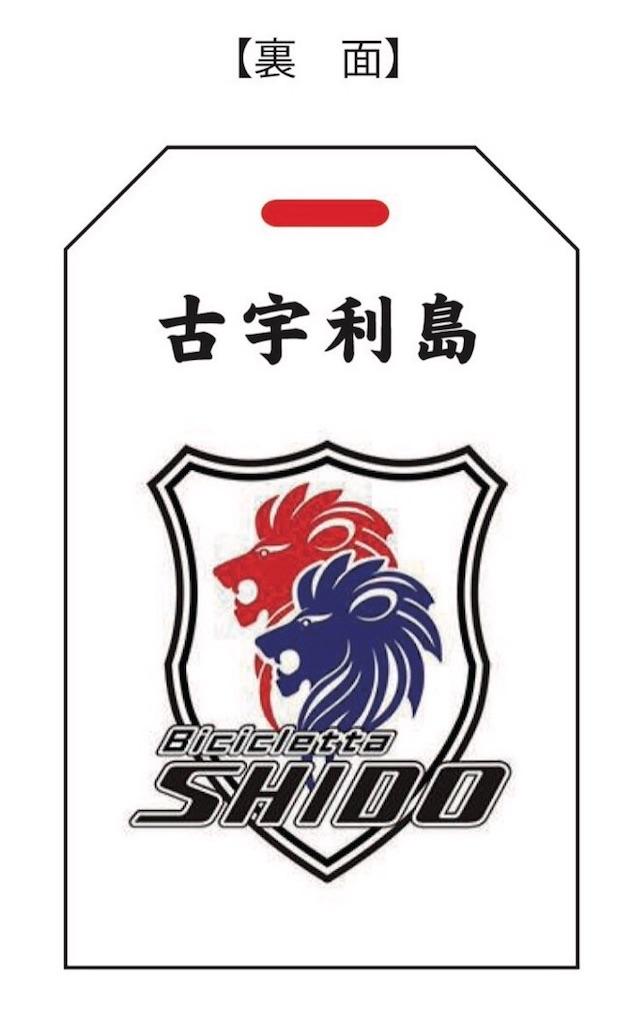 f:id:Shun_SHIDO:20170214024235j:image