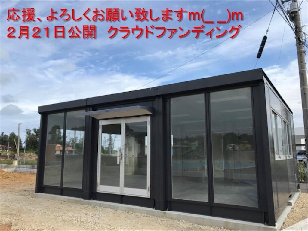f:id:Shun_SHIDO:20170220220250j:image