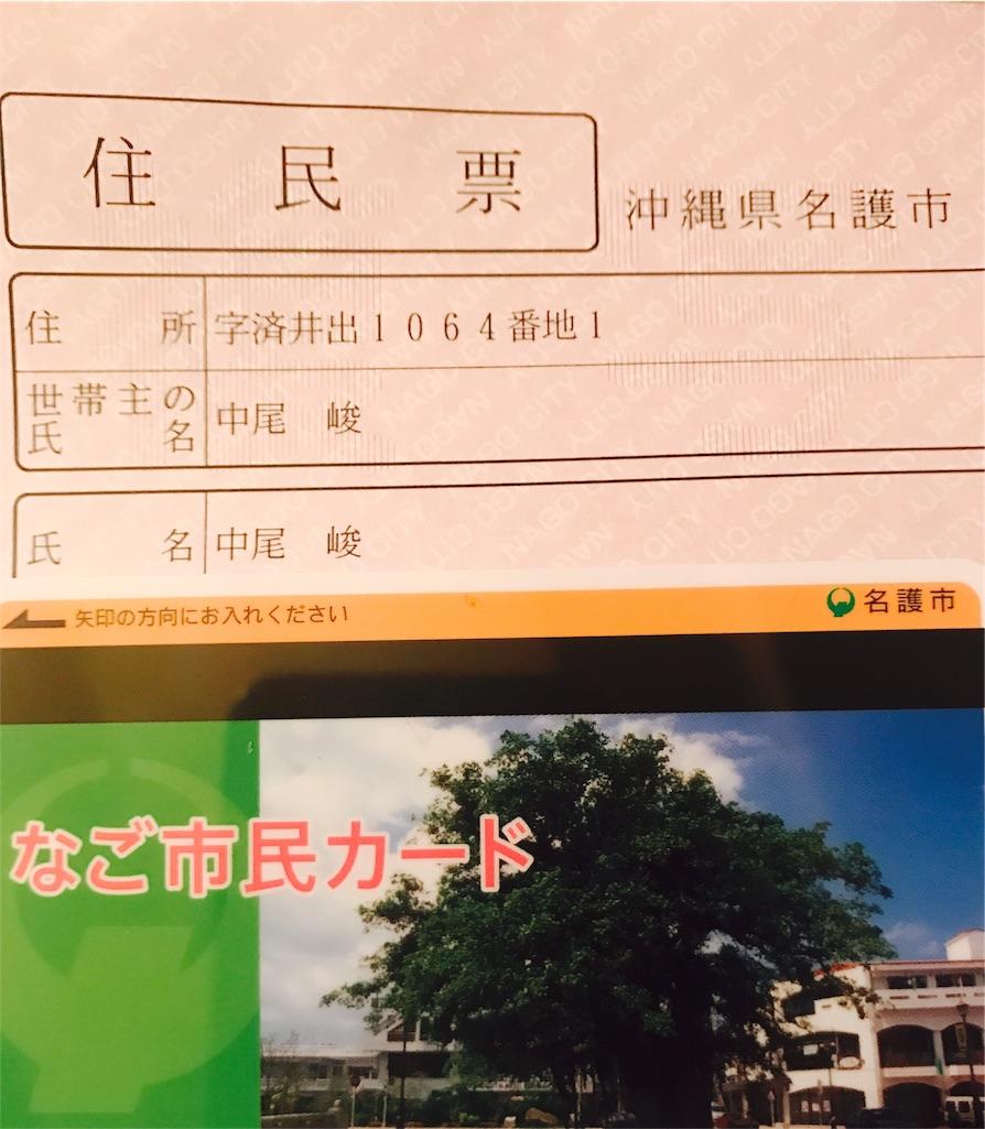 f:id:Shun_SHIDO:20170221230053j:image