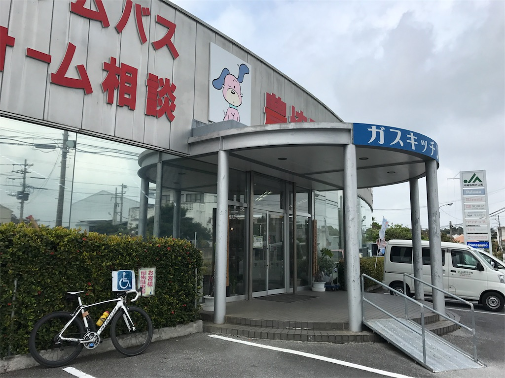 f:id:Shun_SHIDO:20170223004741j:image