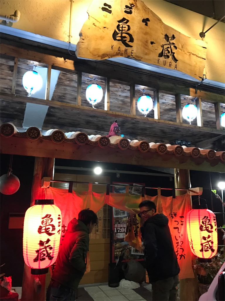 f:id:Shun_SHIDO:20170303062407j:image