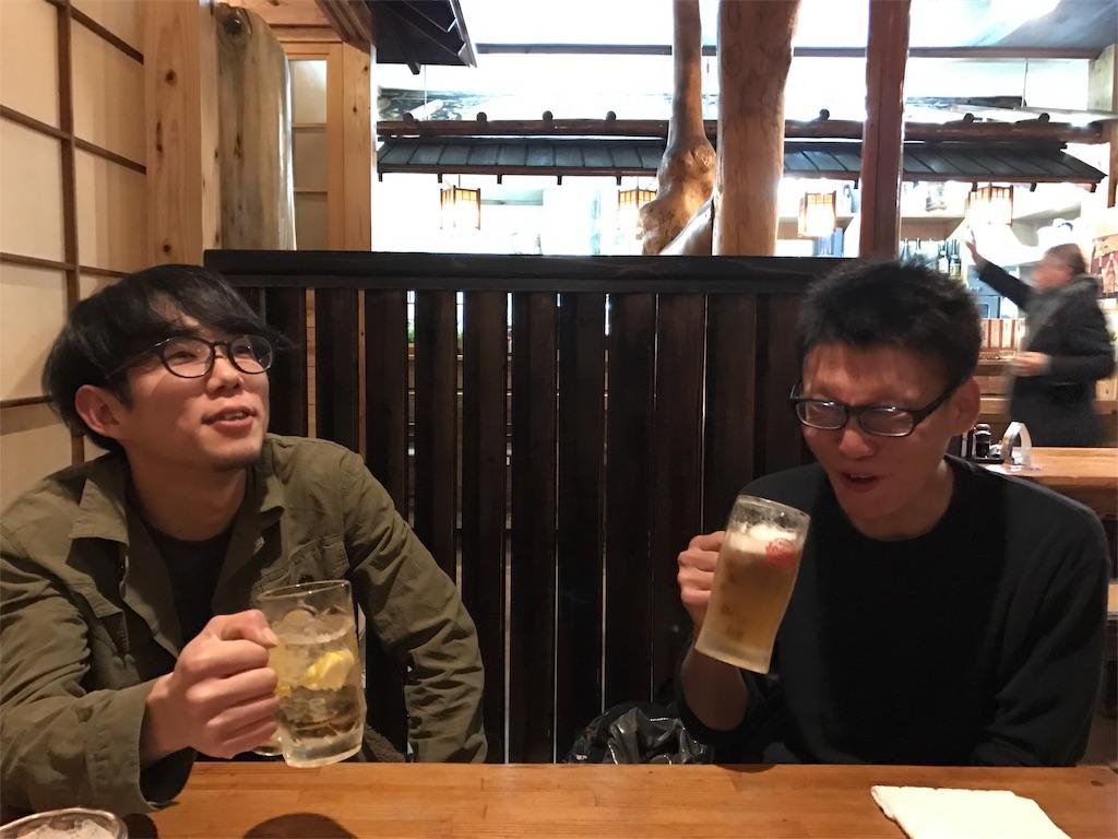 f:id:Shun_SHIDO:20170303062419j:image