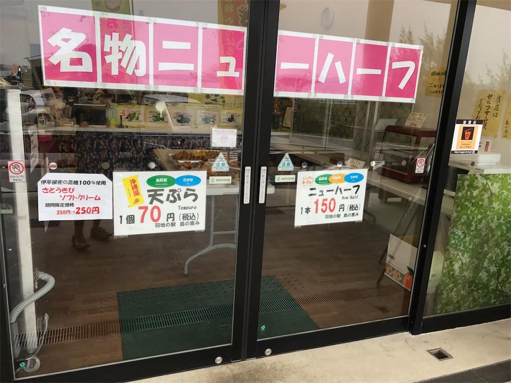 f:id:Shun_SHIDO:20170310224324j:image