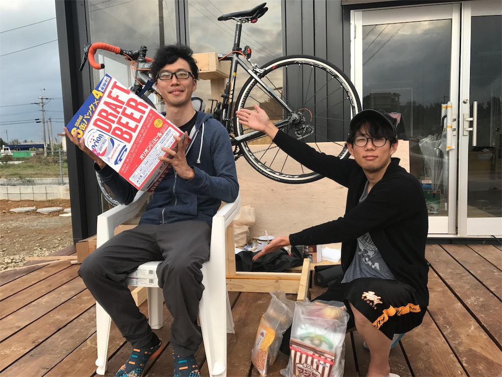 f:id:Shun_SHIDO:20170319192900j:image