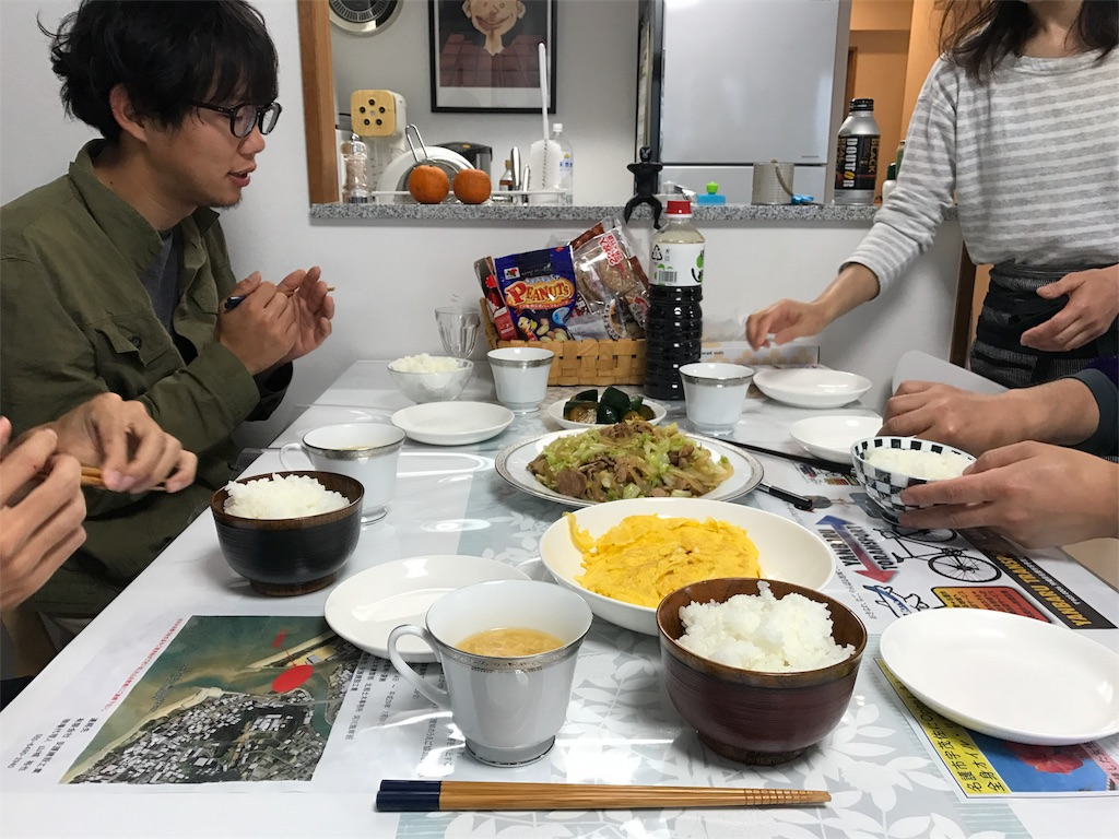 f:id:Shun_SHIDO:20170324010358j:image