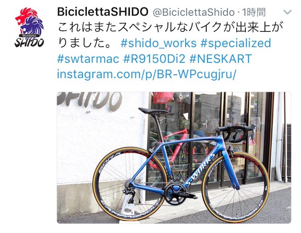 f:id:Shun_SHIDO:20170324012008j:image