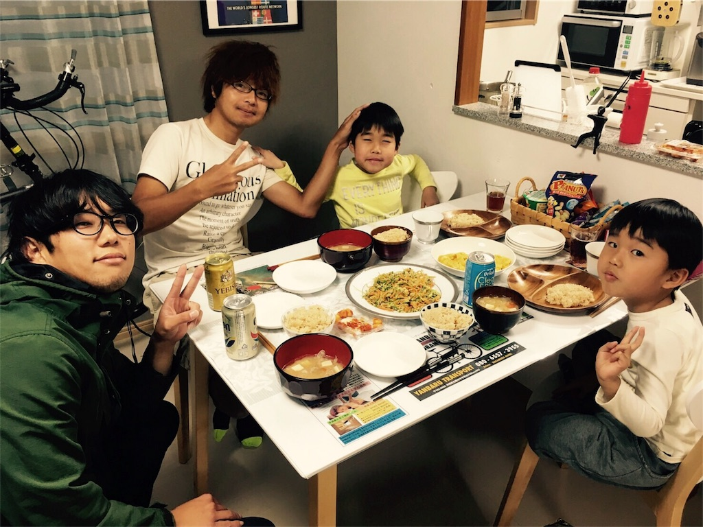 f:id:Shun_SHIDO:20170402132253j:image