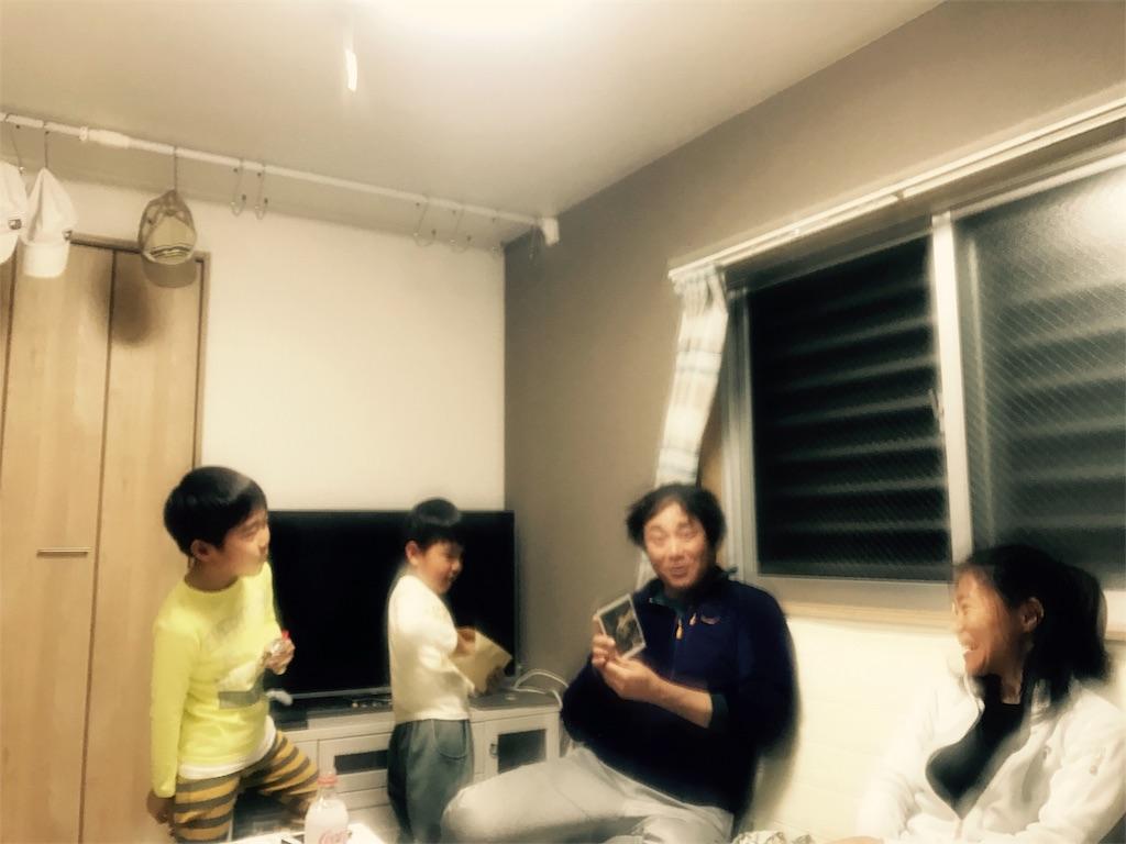 f:id:Shun_SHIDO:20170402132356j:image