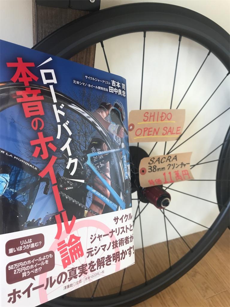 f:id:Shun_SHIDO:20170506215618j:image