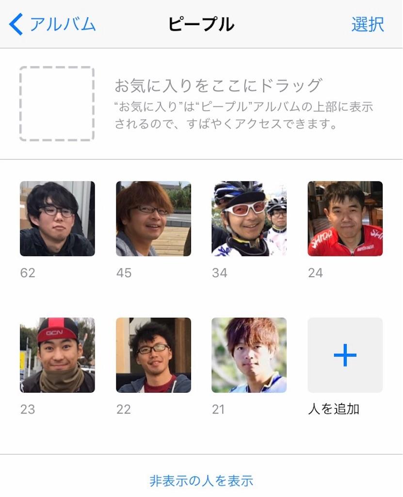 f:id:Shun_SHIDO:20170518132148j:image