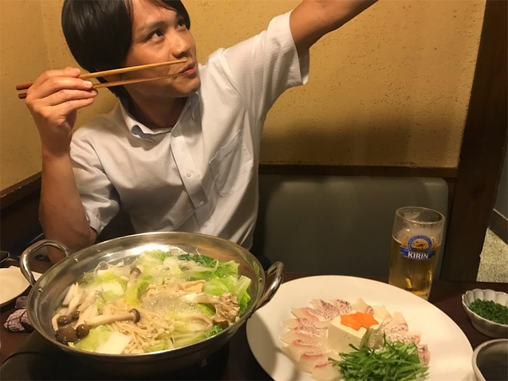 f:id:Shun_SHIDO:20170521201912j:image