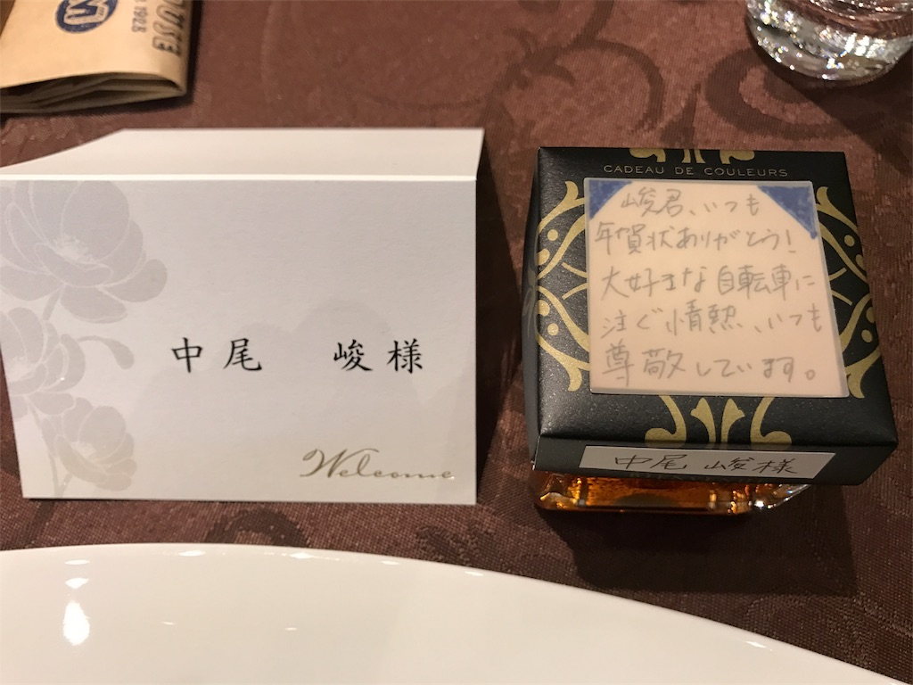 f:id:Shun_SHIDO:20170521204751j:image