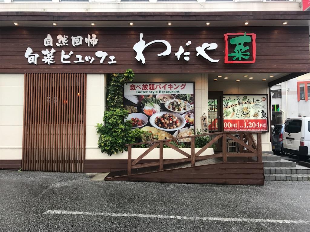 f:id:Shun_SHIDO:20170529023445j:image