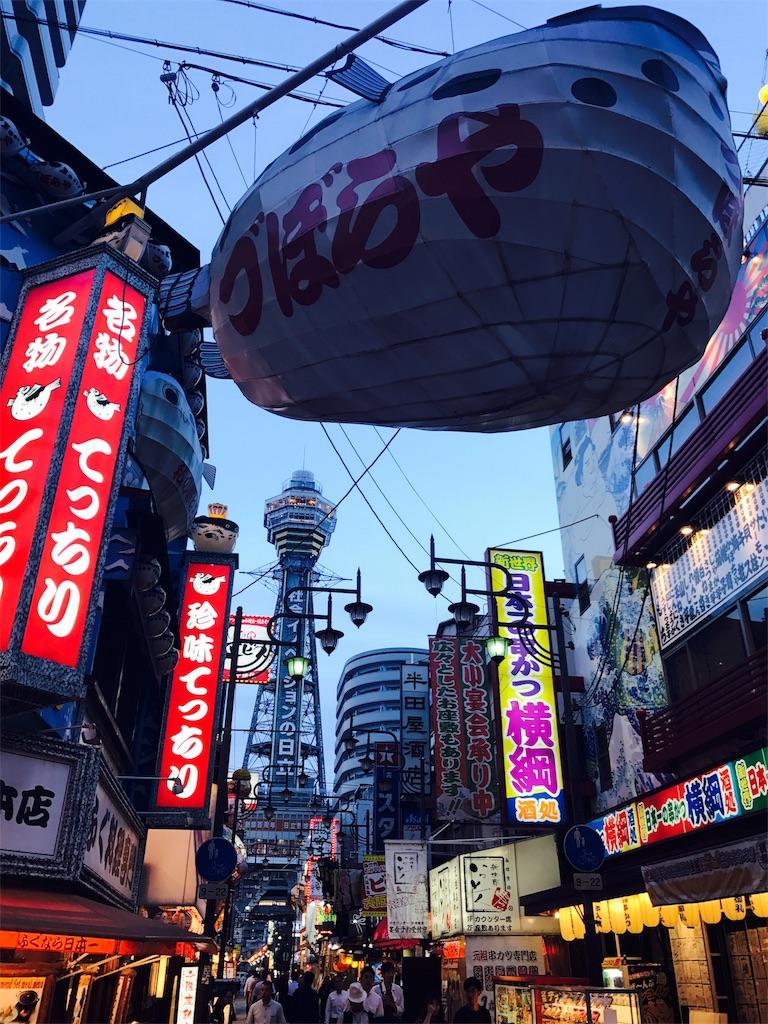 f:id:Shun_SHIDO:20170927002316j:image