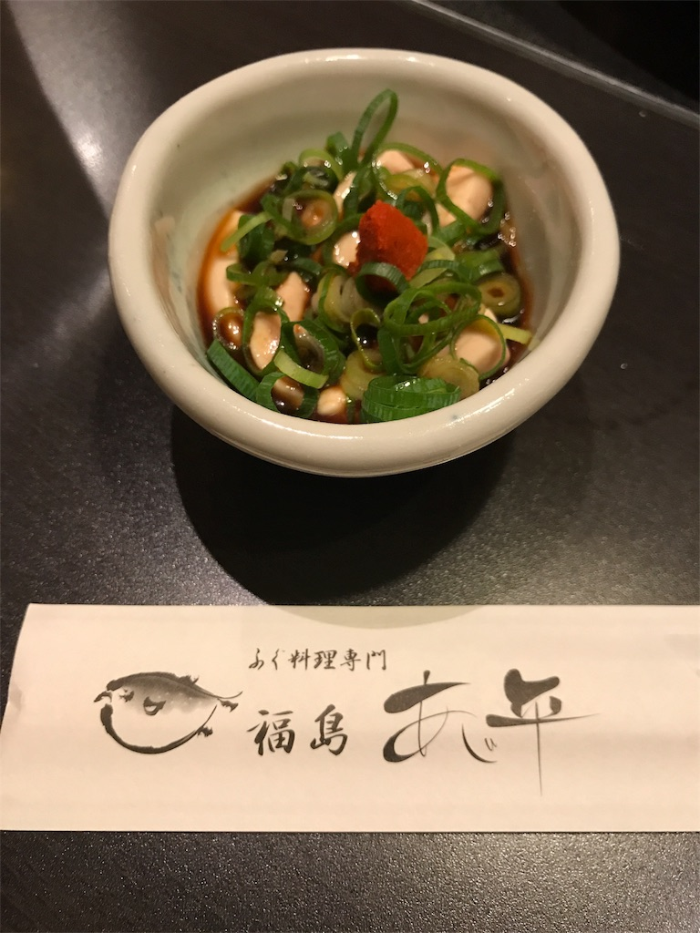 f:id:Shun_SHIDO:20170927003507j:image