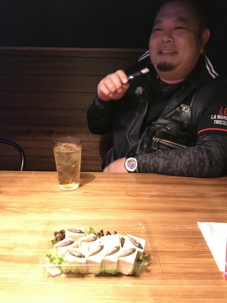f:id:Shun_SHIDO:20171109010723j:plain